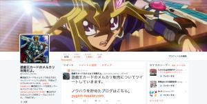【切り込み隊長】Twitter
