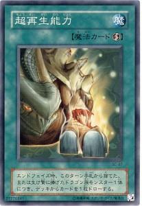 card100002430_1