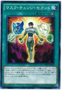 card100018495_1
