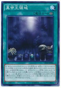 card100021611_1