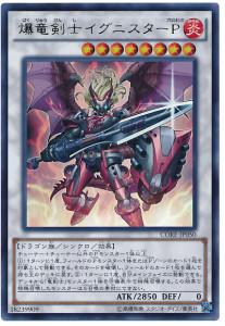 card100022572_1