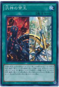 card100028089_1