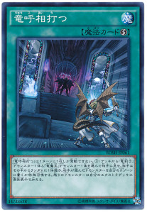 card100028698_1