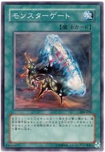 card1000621_1