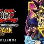 【遊戯王】MOVIE PACK(ムービーパック)全収録カード判明!