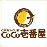 【遊戯王 高騰】CoCo壱番屋で遊戯王カードがもらえる。予想外の高騰