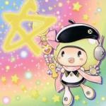 【遊戯王】ノーマルレアまとめ①:知らなかったじゃ済まされない!