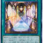 【遊戯王 高騰】《祝祷の聖歌》高騰!機械天使の影響か