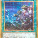 【遊戯王 高騰】同胞の絆が高騰中!ついに命削りの宝札を抜き去った。