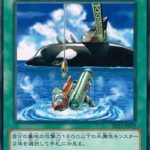 【遊戯王】サルベージが高騰!餅カエルの影響か?
