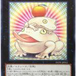 【遊戯王】100人規模の大会で餅カエルがTOP3独占!勢いが止まらない!