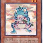 【遊戯王 高騰情報】《餅カエル》が大会で続々入賞!関連カードの高騰が止まらない!