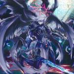 【遊戯王 高騰】堕天使テーマ化!高騰した堕天使をまとめました。