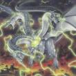 thunder king kaiju