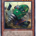 【遊戯王】機械竜叛乱にギアギアングラー・地獄の暴走召喚が再録。値段を再調査!