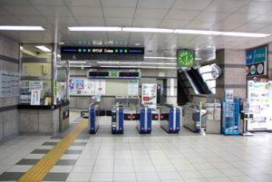 mercari station