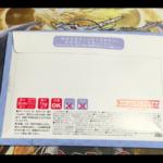 【遊戯王】みさわさんが開封した「オリパン」のオリパ3000円分を開封!