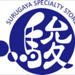 【遊戯王】セール情報:レイジングテンペストが3780円!送料無料!