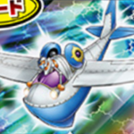 【遊戯王】《SRパッシングライダー》効果考察!今月のVジャンプは買い?【Vジャンプ12月号付録】