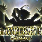 【遊戯王】「20th アニバーサリーパック2nd WAVE」のCM動画がYoutubeに!
