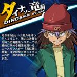 【デュエルリンクス】キャラクター11人のデッキスキルまとめ!おすすめのスキル5つ紹介!