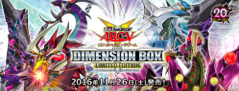 DIMENSION BOX-LIMITED EDITION