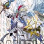 【遊戯王】「真竜(しんりゅう)」デッキ: 回し方・デッキレシピ