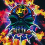 【遊戯王】「真竜」対策:《生贄封じの仮面》がブッ刺さり!「壊獣」も防げるよ