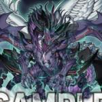 【遊戯王】「真竜(しんりゅう)」デッキ: 相性の良いカード25枚まとめました!