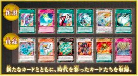 20th anniversary pack 2nd wave ポスター