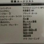 【遊戯王フラゲ】「スターターデッキ2017」全収録カード判明!最後の10枚は!?