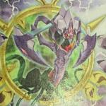 【遊戯王フラゲ】《DDD超死偉王ダークネス・ヘル・アーマゲドン》新規判明!【コレクターズパック2017収録】