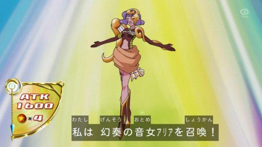 幻奏 柊柚子