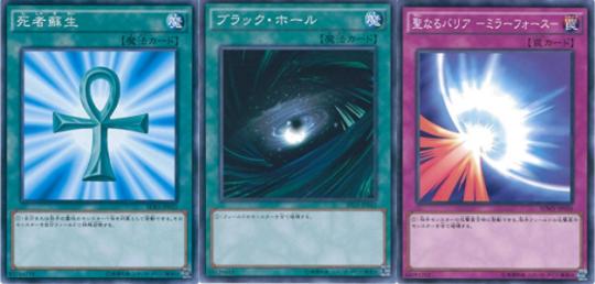 汎用カード