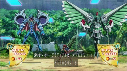 剣闘獣(グラディアル・ビースト)