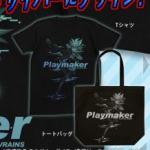 【遊戯王VRAINS グッズ情報】「プレイメーカー Tシャツ & ラージトート」が予約開始!