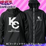 【遊戯王 KCグッズ情報】「ウインドブレーカー」「2wayバックパック」が予約開始!