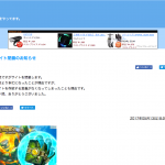 遊戯王ブログ「俺のターン!!」が突如閉鎖。いったい何が・・・