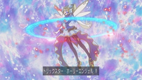 遊戯王VRAINS7話「ハノイの天使」