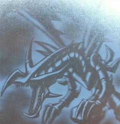 真紅眼の黒竜 ホログラフィックレア