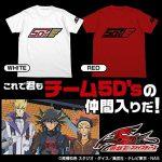 【遊戯王5D's グッズ】「チーム5D's Tシャツ」「ワッペン」予約開始!
