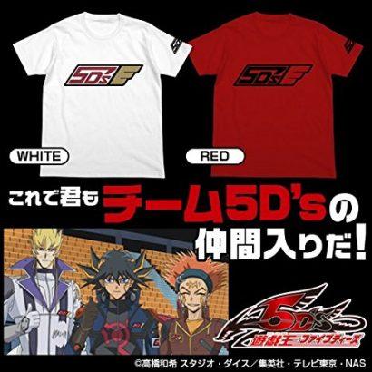 チーム5D's Tシャツ