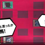 【遊戯王 動画】「デュエルリンクス」のデュエルを再現!?遊戯デッキVS 海馬デッキ