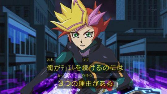 遊戯王VRAINS5話「鳴動のスリーカウント」