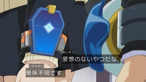 遊戯王VRAINS 6話