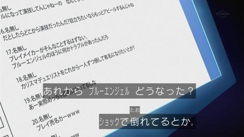 遊戯王VRAINS8話「風を操りし者」