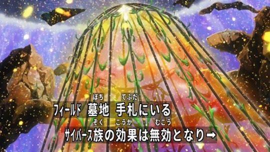 遊戯王VRAINS10話「衝撃!サイバース消失」