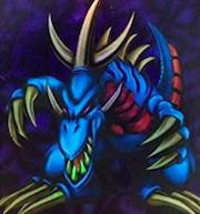 トライホーン・ドラゴン