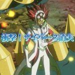 【遊戯王VRAINS(ヴレインズ)10話】「衝撃!サイバース消失」感想&あらすじ