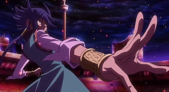 藍神(あいしん)